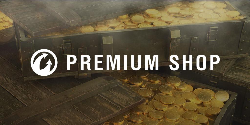 Wargaming net Premium Shop